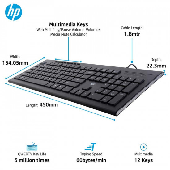 HP Black USB Wired Keyboard Mouse Combo